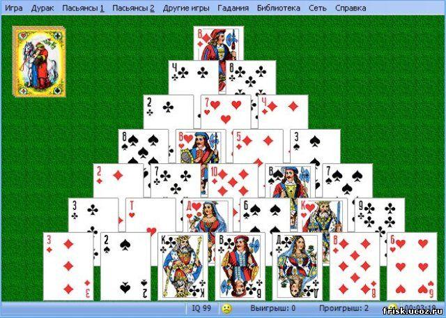 pravila-igri-karti-durak